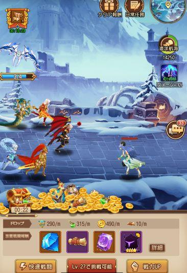 メルオラ戦闘画面