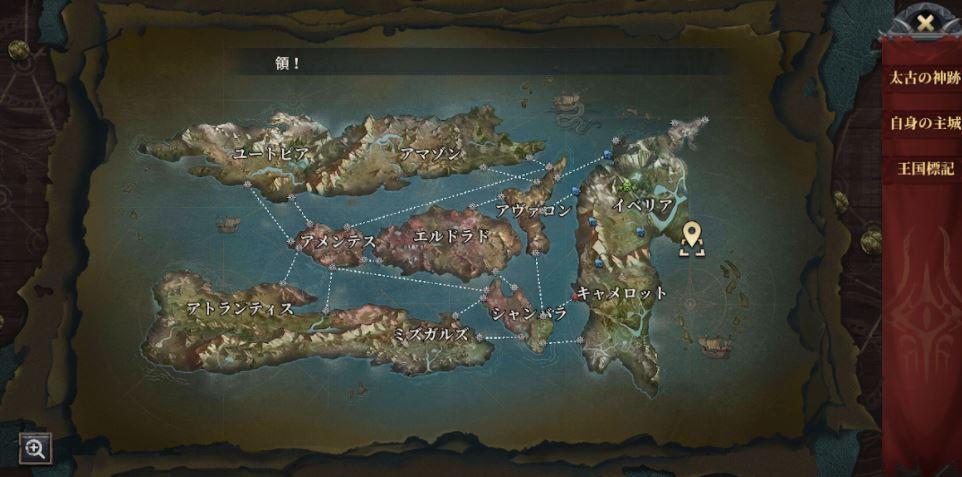 ブラホラ世界地図
