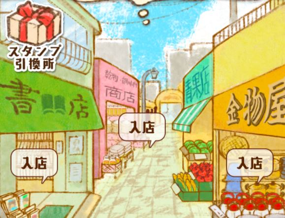 洋菓子店ローズ